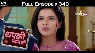 Thapki Pyar Ki - 5th June 2016 - थपकी प्यार की - Full Episode