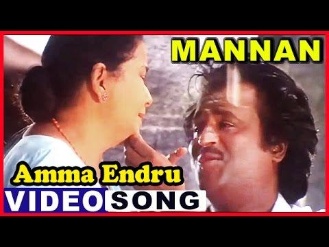 Xxx Mp4 Amma Endru Video Song Mannan Tamil Movie Songs Rajinikanth Khushboo Vijayashanti Ilayaraja 3gp Sex