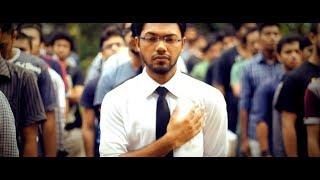 BRAC University Savar Campus (Residential semester)