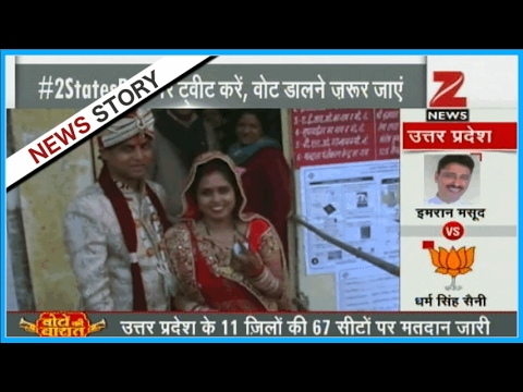 Newly married couple in Bareilly casts vote - Watch