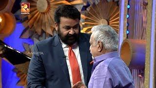 Mohanlal Lal's Lal salam full episode #13   Irupatham Noottandu   K. Madhu, Ambika