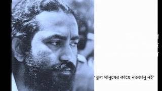 Kobita Abritti : অভিমানের খেয়া, রুদ্র মুহম্মদ শহিদুল্লাহ, আবৃত্তি : নাজমুল আহসান