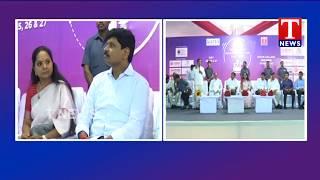 Live Updates | TNews Apex Golden Education Fair 2018 | Hyderabad | T News live Telugu