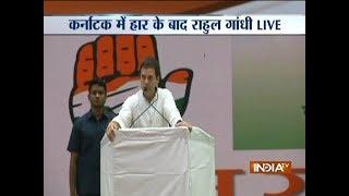 Rahul Gandhi criticises Yeddyurappa