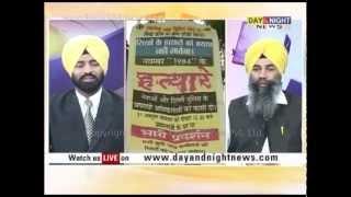 Jago Punjab   Karnail Singh Peer Mohammad President of AISSF   Sikh Riot   Sikh Genocide