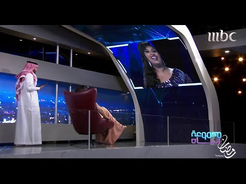 Xxx Mp4 مجموعة إنسان أحلام تضحك على فيديو تقليد هيا الشعيبي لها أبا كنتاكي رمضان يجمعنا 3gp Sex