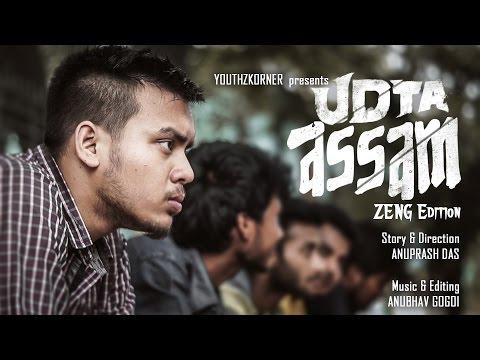 UDTA ASSAM - Zeng Edition | Youthzkorner | Shortfilm