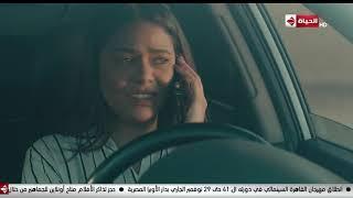 مسلسل بحر - ربيع كلم بحر وبيهدده يقتل ياسمين لو مجابش الفلوس..يا ترى بحر هيعمل إيه