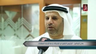 شركات عقارية تعقد صفقات ضخمة خلال ايام معرض سيتي سكيب ابوظبي