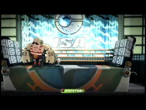 Xxx Mp4 LittleBigPlanet 2 LBP Battle Stadium Object 001 3gp Sex