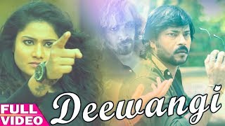 Deewaangi Odia Video song || Manoj Mishra, Anisha and Chinmaya || HD Videos