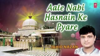 ►► आले नबी हसनैन के प्यारे : JAHID NAZAN (Audio Qawwali) || T-Series Islamic Music