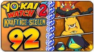 Yo Kai Watch 2 Qr Codes Poch Münzen Playtunez World Of Videos