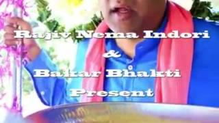 Poye bale bhabhu poye khilado