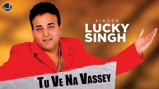 Tu Ve Na Vassey | Lucky Singh | Full Song | Japas Music