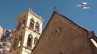 كل يوم - لتشجيع السياحة الدينية .. افتتاح المرحلة الأولى لتطوير مكتبة سانت كاترين