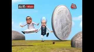 So Sorry  - Aaj Tak - So Sorry: Falling Indian Rupee