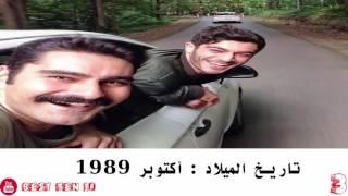 معلومات عن مراد بطل مسلسل الحب لا يفهم الكلام