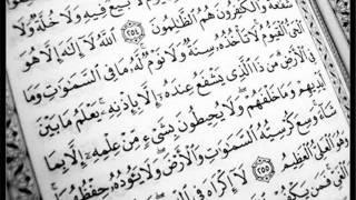 الرقية الشرعية كاملة بصوت الشيخ ياسر الدوسري