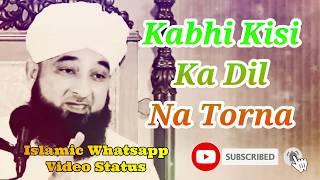 Kabhi Kisi Ka Dil Na Torna ❤️ Saqib Raza Mustafai Whatsapp Status Video