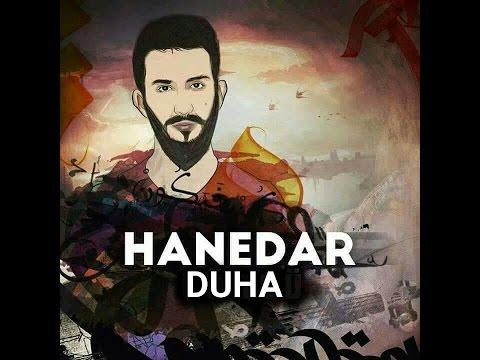 Hanedar - Duha (2016)
