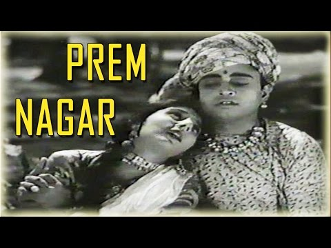 Prem Nagar (1940) Hindi Full Movie | Gulzar, Hasna Banu | Hindi Classic Movies