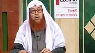 197 অতীতের কাযা নামায পড়তে হবে কি    কামাল উদ্দিন জাফরী