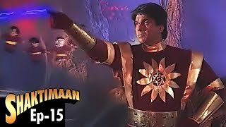Shaktimaan - Episode 15
