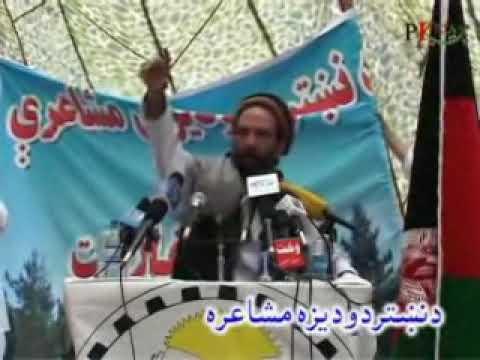 PAKTIA PASHTO POETRY Nakhtar Mushaira Gardez 12th June 2009 Part 1
