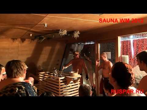 Sauna WM 2012. Russian aufguss.