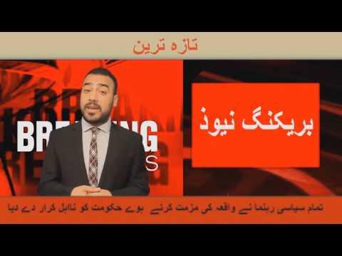 Funny Desi News Channel VS Western News Channel
