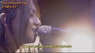 Mai Kuraki 倉木麻衣 (Secret Of My Heart) | Romaji + Kanji + English Lyric Translation