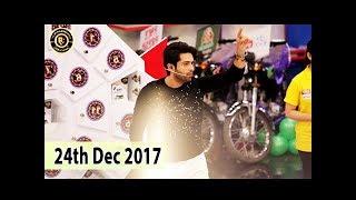 Jeeto Pakistan - 24 Dec 2017 -  Fahad Mustafa - Top Pakistani Show