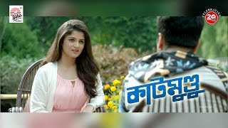 Mon Amar I Katmundu Bengali Movie | Srabanti | Mimi | Abir