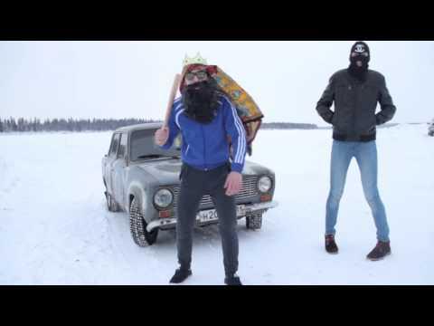 Big Russian Boss ft. Young P&H - Русский Рэп.