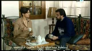 Film Asifa Abi - آسفة أبي - www.ZeeArab.Com