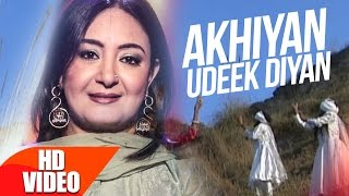 Akhiyan Udeek Diyan (Full Video Song) | Jaspinder Narula | Latest Punjabi Song 2017 | Speed Records