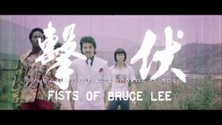 Fists of Bruce Lee trailer