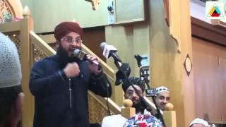 Sajid Qadri   6 June 2015   Manchester UK