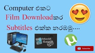 Smoketech lk : How can i download movie and watch sinhala sub with PC-Sinhala SmokeTech