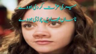 Punjabi Funny Poetry    Mazahiya Shayari   Buddhay ki Faryaad!!!