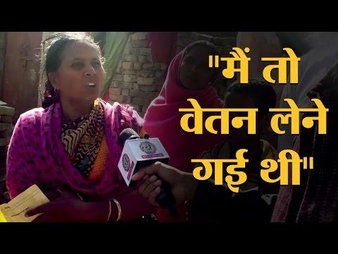 जौनपुर में रन्नो गांव के हालात बताते हैं लोगों की हालत   The Lallantop