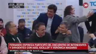 Canal 26 - Encuentro De Intendentes Y Dirigentes Con Axel Kicillof Y Verónica Magario