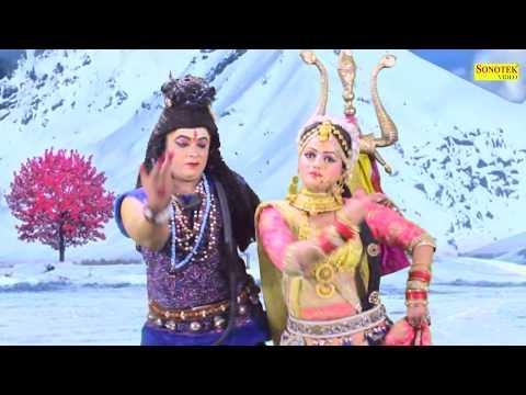 भोले के भजन : के पूछेगी गौरा प्यारी || Hari Sharma , Sandhya Tanwar || Bhole Baba Ke Bhajan