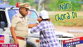 Nani Chora Di | Punjab Police Zindabad - Punjabi Movie | New Punjabi Songs 2016