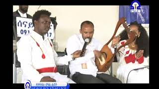 🇪🇹 - Ethiopia - Berhane Gebresilassie  Traditional Tigrigna Music - Amazing Stage performance   2018