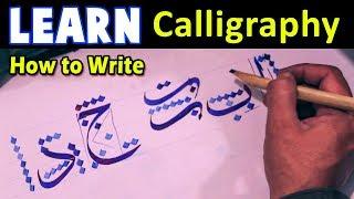 Learn+Arabic+Calligraphy+%7C+Lesson-1%23+%7C+Basics+Arabic+Writing.