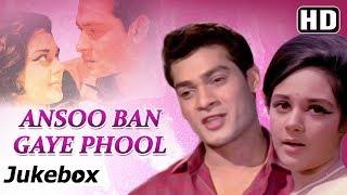 Ansoo Ban Gaye Phool [1969] Songs   Kishore Kumar, Asha Bhosle   Bollywood Popular Hindi Songs {HD}