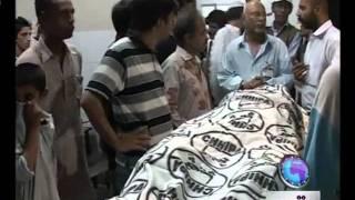 Karachi Lyari k Balochoon Ki Bori Band  Lash MQM Ki Tarf sa