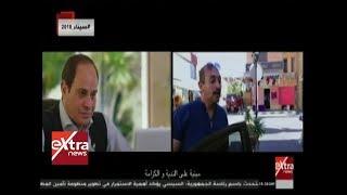فيلم.. شعب ورئيس| رد فعل السيسي على تقرير نبض الشارع